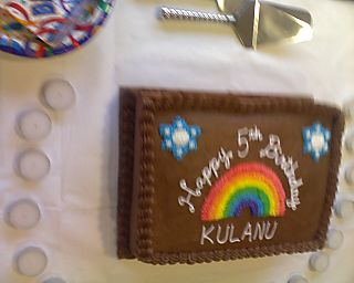 Kulanu 5th birthday cake